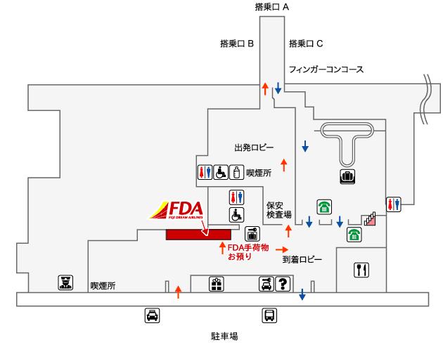 nagoya小牧空港FDAチェックイン