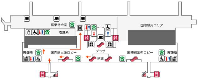 仙台空港FDAチェックイン