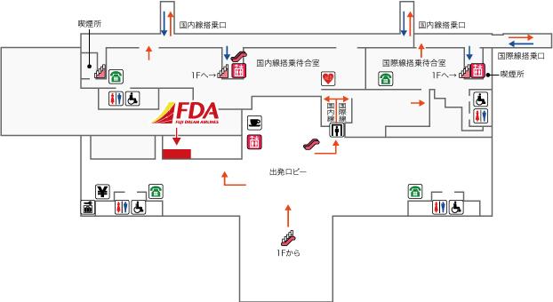 北九州空港FDAチェックイン