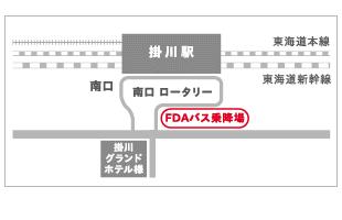 静岡無料アクセスバス乗り場 掛川駅